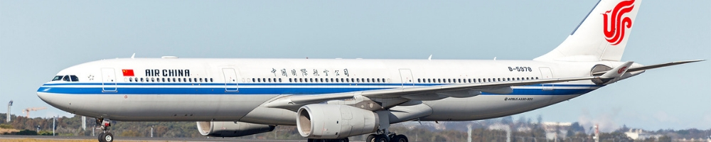 Air China Aircraft