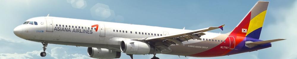 Asiana Aircraft