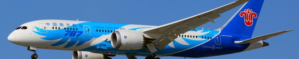 China Southern Aircraft
