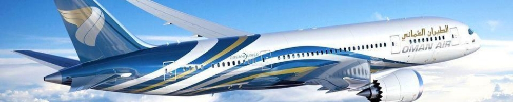 Oman Air Aircraft