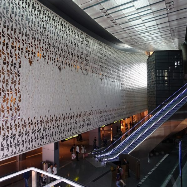 Exterior view of Al Maha Lounge at Hamad International Airport in Doha, Qatar