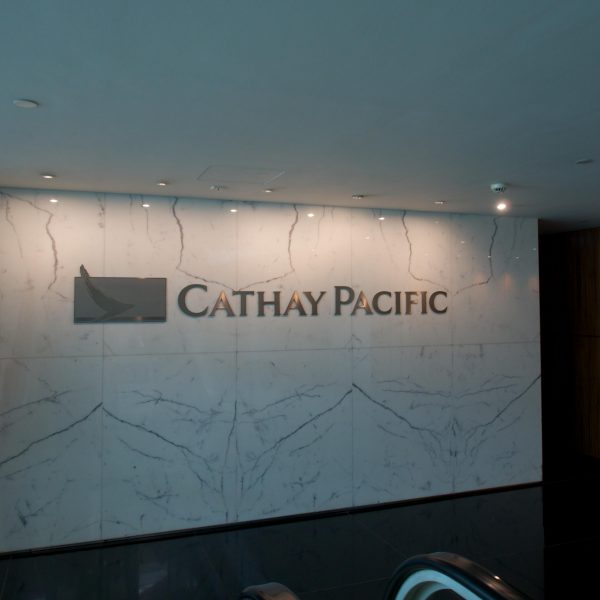 Cathay Pacific Lounge Hong Kong in Business Travel Blog
