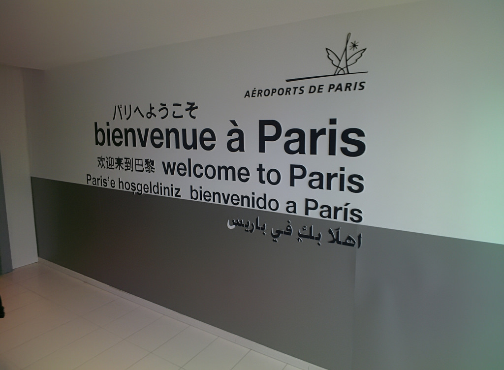 Welcome to Paris. Charles De Gaulle Business Class Lounge Blog